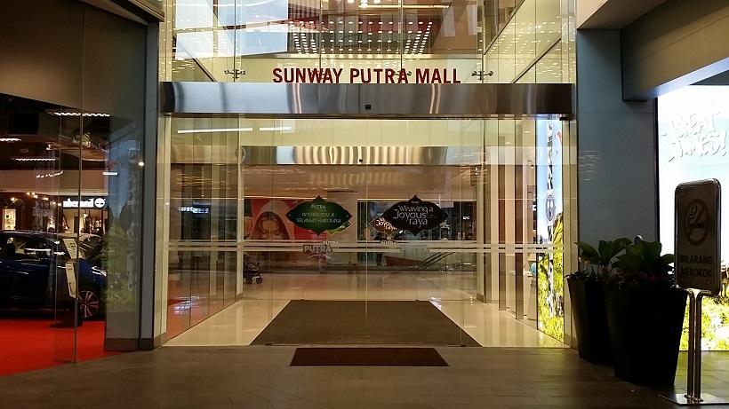entrada entrance malasia mall centro comercial automatic doors retail sector best door automatics mejor puerta automatica
